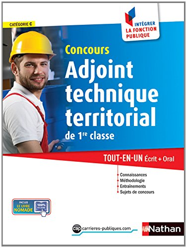 Concours Adjoint technique territorial de 1re classe par Laurent Fischer