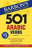 501 Arabic Verbs (501 Verbs)