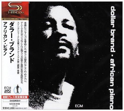 african-piano-jpn-rmst