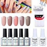 FairyGlo 5 Color Combo Nude Gel Nail Polish + Base Top + 50 pcs Remover Wrap + 5pcs French Sticker UV LED Soak Off Nail Art Collection Gift Set DIY 10ml 015