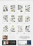 Herta M?ller: Collagen 2019 ? Poster-Kalender ? Format 49,5 x 68,5 cm