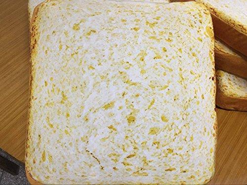 ChezMax 30x30cm Quadratisches Brot Niedlichen Plüsch Dekorative Dekokissen für Home Office Sofa Gefüllte Spielzeug Rücken Kissen Kreative Puppe für Kinder