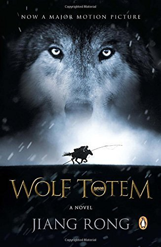 Wolf Totem: A Novel (Movie Tie-In) by Jiang Rong (2015-09-08)