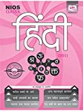 Hindi (201) (NIOS help book Hindi-201)