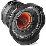 Opteka 12mm F/2.8 HD MC Manual Focus Wide Angle Lens For Olympus Micro 4/3 Mount Digital Cameras