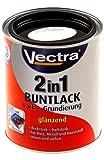 Vectra 2730 2in1 Buntlack Lack + Grundierung Tiefschwarz RAL 9005 Glänzend 750ml (WC4)