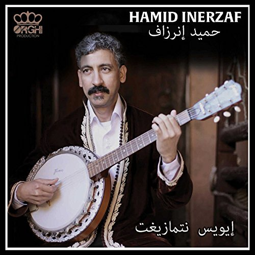 music de hamid inerzaf