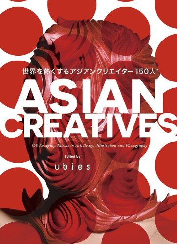 Asian-Creatives-150-Most-Promising-Talents-in-Art-Design-Illustration-and-Photography
