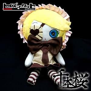 Cosplay accessory - Cute [] Senbonzakura Vocaloid Kagamine Rin stuffed (japan import)