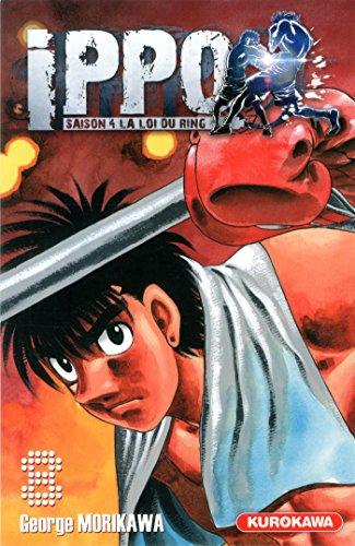 Ippo - Saison 4 - La loi du ring Vol.8 par MORIKAWA George