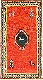 Morgenland Gabbeh Teppich 138 x 73 cm Wollteppich Rot Handgeknüpft Modern