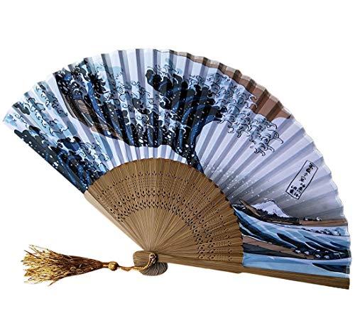 Japanische fächer Faltfächer Chinesische Handfächer Hochzeit Dekoration Geschenk Tanzabend Party Kostüm Maske Karnevals Blau (A)