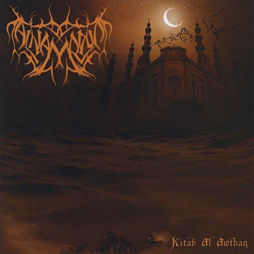 Al-Namrood: Kitab Al Awthan (Audio CD)