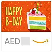 Amazon.ae eGift Card - Birthday Cake