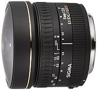 Sigma 8mm f3.5 Circular Fisheye EX DG CAF - Objetivo para Canon (distanc...