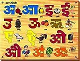 #10: InstabuyzCreative Swar Hindi Picture