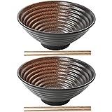 SAYOPIN Ciotola Ramen in Ceramica Giapponese, Zuppa Creativa con Bacchette, Ciotola Grande Tagliatelle Vintage 900ml, personalità Ramenbowls per Cereali, Pasta, Tagliatelle, Antipasto, ECC.(Marrone)