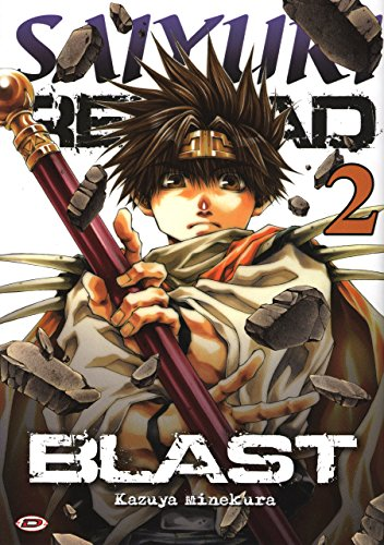 saiyuki-reload-blast-n-2