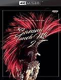 Locandina Sammi Cheung - Sammi: Touch Mi 2 2016 Live (4K Ultra Hd)