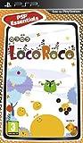 Essentials Locoroco [Importación italiana]