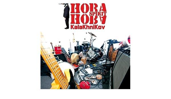 SPIRIT HOBA TÉLÉCHARGER HOBA GRATUIT MUSIC