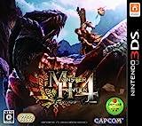 Monster Hunter 4 3DS japan import