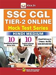 Kiran Prakashan SSC CGL Tier 2 Online Mock Test Series (10 Quantitative Aptitude Online Tests and 10 English L