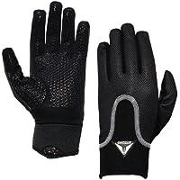 Feldspielerhandschuhe von ATTONO® Feldspieler Fussball Handschuhe - Größen: 5-10