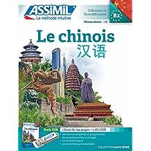 Pack USB Le chinois : Avec 1 livre +1Clé Usb