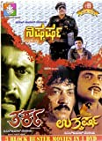 Nishkarsha/Tarka/Uthkarsha (3-in-1 Movie...