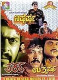 Nishkarsha/Tarka/Uthkarsha (3-in-1 Movie...