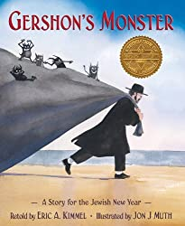 Gershon's Monster: A Story for the Jewish New Year by Eric Kimmel (2000-09-01)