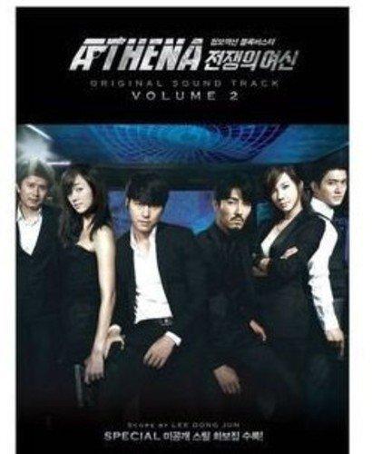 athena-2-by-athena-2-ost-2011-02-01