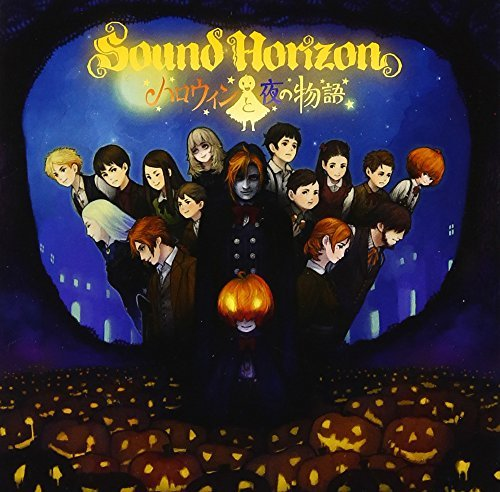 Monogatari by SOUND HORIZON (2013-10-09) ()