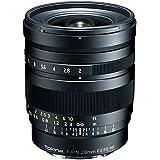 TOKINA FIRIN 20mm F2 MF Monture pour SONY FE Objectif pour hybride Noir