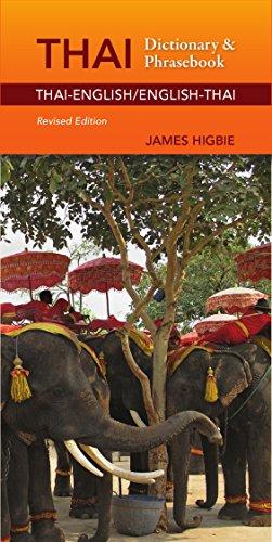 Thai-English/English-Thai Dictionary & Phrasebook: Revised Edition