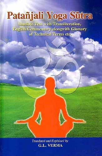 Hemming Pha Read Patanjali Yoga Sutra Sanskrit Text With Transliteration English Commentary Alongwith Glossary Of Technical Terms Etc By G L Verma 2010 06 01 Pdf