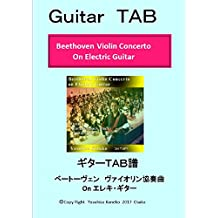 Guitar TAB  Beethoven Violin Concerto On Electric Guitar: Violic Guitar  Play the Famouse Violin Concerto On Electric Guitar (Japanese Edition)