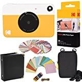 Kodak Printomatic Sofortbildkamera (Gelb) Geschenkpaket + ZINK Papier (20 Blatt) + Hülle + 100 Kleberahmen + Rahmen zum Aufhängen + Album