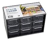 #9: A2zonlineking Plastic Tabletop Storage Box Organizer, 9-Drawers Box