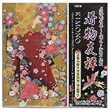 Toyo Kimono Yuzen Washi Chiyogami Papel Origami 15cm 016101 de Japón