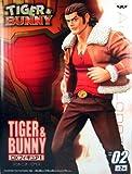 Banpresto-TIGER-&-BUNNY-DX-Figure-#02-Antonio-Lopez