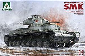 takom tak2112plástico Montar para los Soviet Heavy Tank SMK, unbemalt Gris
