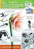 Freude am Zeichnen 2013 Nr. 16 (Illustrierte Ausgabe) [Hobby-Journal]