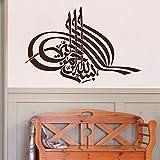 Islamische Wandtattoos - Meccastyle - Bismillahirrahmanirrahim - Basmala - Besmele - A139