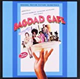Bagdad Cafe by Island Records