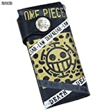 . Trafalgar Law One Piece Brieftasche Brieftasche (LAW) ver-Piraten-Flagge (Japan-Import)