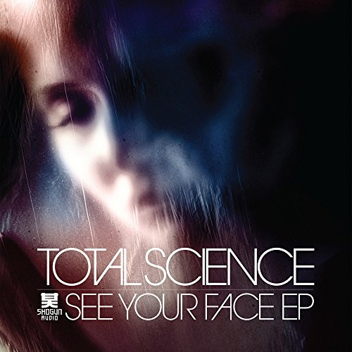 See Your Face EP [Vinilo]