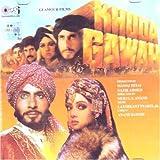 Khuda gawah(Hindi Music/ Bollywood Songs / Film Soundtrack / Amitabh Bachchan/ Sridevi / Various Artists/ Laxmikant- Pyarelal) by Various (2006-02-05)