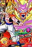 Dragon Ball Heroes GM5 bullet CP Gogeta [space-time transfer: Janenba baby] (HG5-CP6) [card] campaign (japan import)